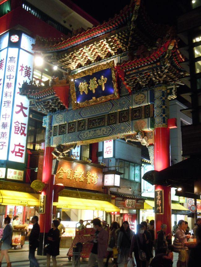 中華料理をこよなく愛するてそなファミリー。<br />(あれっ?韓国料理じゃなくて?)<br /><br />てそな父の『よし、じゃあ中華でも食べに行くか!』の一言で急遽横浜中華街へ行く事に。<br />であれば早速お店を予約しなくっちゃ!<br />当日の予約だけど平日だし大丈夫でしょ…。<br /><br /><br />が、しかし、意外にも平日の中華街は混んでいた!!<br /><br /><br /><br />
