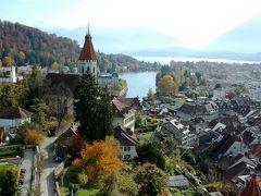 スイスの秋をドライブで堪能! 【2】紅葉のトゥーンの街と二つの湖巡り