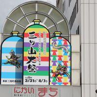 20年に1度の姫路三ツ山大祭を見に・・・。(^^)