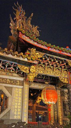 印象台北(3)胡椒餅を食べてから龍山寺を参拝し、台北101から怪しい雰囲気の華西街夜市で台南担仔麺の夜は更ける。