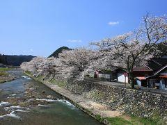 出雲街道の宿場町と桜めぐり