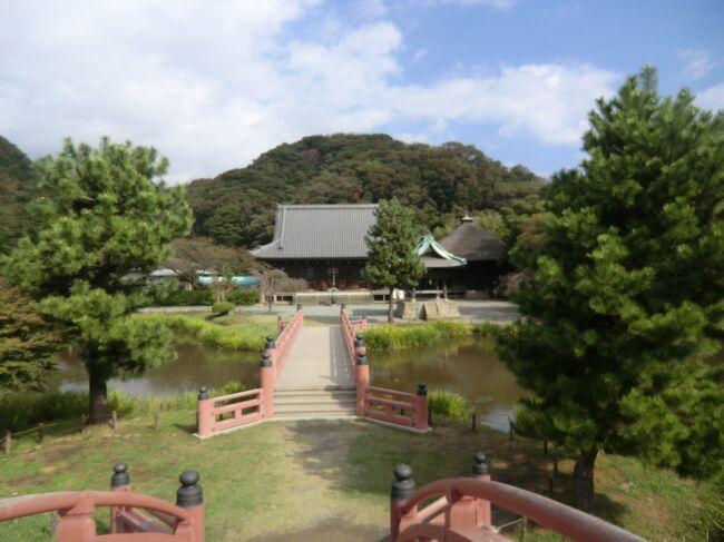 京浜急行金沢文庫駅から徒歩15分の称名寺(しょうみょうじ)を訪問しました。<br /><br />『称名寺は鎌倉幕府(12〜14世紀)の要人北条実時が、ここ金沢の地に13世紀中頃本拠地を造り、その中に持仏堂を建てたのが始まりです。実時の子顕時、孫の貞時が更に拡充して、三重塔を含む七堂伽藍を完備した大寺院とした全盛時代の様子が「称名寺絵図」(1323年)に記録されています。<br /><br />鎌倉は、幕府が開かれ人口も急増し、各地から米を始め大量の物資が船で運び込まれました。金沢の六浦が外港として鎌倉の台所口となり、物資は朝比奈切り通しを越えて運ばれました。六浦は、重要な地となり、金沢北条氏が邸宅を構えてこの地を抑えたとされています。』(称名寺パンフレット)