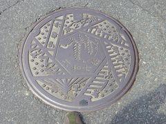 引越し手伝いで大和町(島根)まで行ってきました。