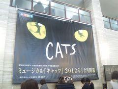 CATSを観劇!−平和記念公園周辺を30分で巡るリバークルーズと広島城− 2日目