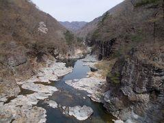 早春の龍王峡と川治平方山園地