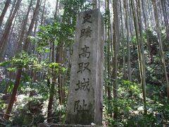 日本三大山城高取城といろいろ気になる壺阪寺へハイキング
