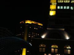 ウェスティンホテル in恵比寿