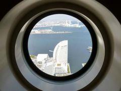 春のみなとみらい♪ Vol1(第1日目午後) ☆横浜ロイヤルパークタワーのクラブ・ザ・ランドマーク・フロアのコーナーダブル♪