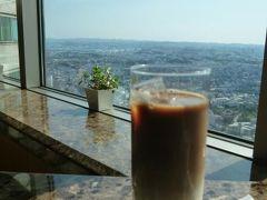 春のみなとみらい♪ Vol2(第1日目午後) ☆横浜ロイヤルパークタワーのクラブ・ザ・ランドマーク・フロアのラウンジは絶景♪