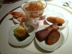 春のみなとみらい♪ Vol3(第1日目夜) ☆横浜ロイヤルパークタワーのチャイニーズレストラン「皇苑」で夜景を眺めながらディナー♪