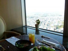 春のみなとみらい♪ Vol4(第2日目朝) ☆横浜ロイヤルパークタワーのクラブラウンジで優雅な朝食♪