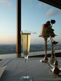 春のみなとみらい♪ Vol8(第2日目夜) ☆横浜ロイヤルパークタワーのフランス料理「ル シエール」で優雅なディナー♪