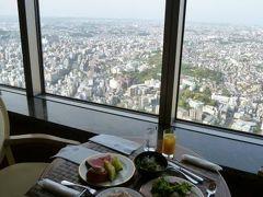 春のみなとみらい♪ Vol9(第3日目午前) ☆「横浜ロイヤルパークタワー」クラブ・ザ・ランドマーク・フロアの最後の朝食♪
