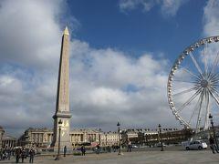 2013.02 冬のパリ市内観光