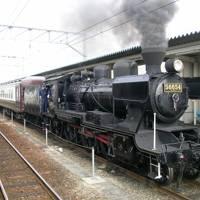 廃止された列車乗車記(SLあそBOY)