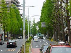 東京散歩♪ ⑪ 白金散歩&マーヴェラス白金&串の坊