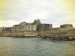 2012年BD旅行~長崎2日目 軍艦島&龍馬ゆかりの地めぐり