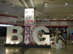 バンコク駐妻 3大イベント BIG+BIH へ    * バンコク紀行(111) *