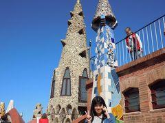 2013年GW バルセロナ♪(1)~バルセロナ到着&街歩き~