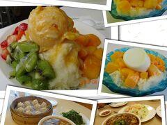 小籠包人気の3店食べ比べ絶品マンゴー・抹茶・イチゴに小豆冰 そして 酸辣湯 「台北へやって来た!」(食事&スイーツ編)