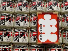 歌舞伎座新開場・柿落とし四月大歌舞伎と代官山蔦屋 (東京街歩き)