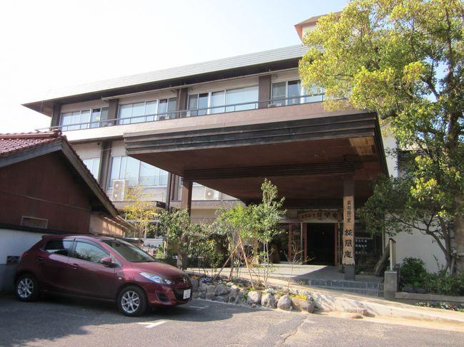 因幡・浜村温泉 体も心もほっこり温泉でぶらぶらドライブ旅