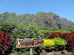 ハワイ家族旅行2013・4日目