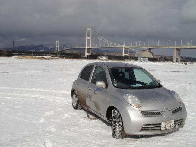 去年の夏(http://4travel.jp/traveler/laguna/album/10712178/を参照)に北海道に住む友人宅に行った以来、北海道にハマってしまったワタクシ。現地の人曰く、氷点下の中入る露天風呂は最高なんだとか…なら行ってみようではないか!というノリで、平成24年度の仕事がひと段落した翌日に北海道へ!<br /><br />…ただ、もう冬の北海道はいいかな~って感じです…(&#39;A`)