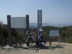 2013年04月 「アワイチ(淡路島一周)+諭鶴羽山」サイクリングに行ってきました。