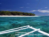 ビサヤ諸島周遊 その4(パングラオ島、バリカサグ島、ヴァージン島)