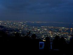 《東京から日帰り》#4 兵庫県 明石・神戸