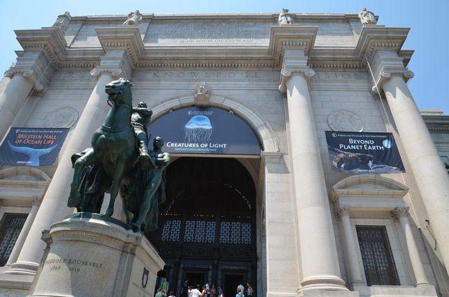 2012年6月にワシントンDCとニューヨークを8日間旅行しました。七日目(ニューヨーク四日目)の旅行記で、ファーマーズマーケット、自然史博物館、チェルシーマーケット、PIER17、警察博物館、エンパイアステートビルディングに行きました。ダチョウの卵の写真があります。写真を追加しました。大きなトラブルはありませんでした。