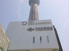 TOKYO スカイツリー すみだ水族館