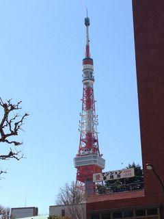 しゃべりまくり&食べまくり in 東京