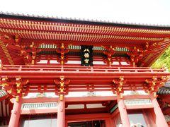 鎌倉幕府の守護神鶴ヶ岡八幡宮参拝