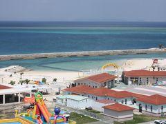 [2013年04月] 2泊3日、36時間の沖縄滞在、思ったよりもノンビリ
