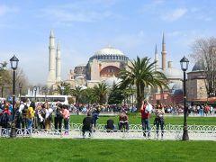 トルコ世界遺産紀行⑥(イスタンブール観光Ⅰ)