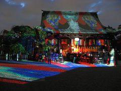 '13 護国寺プロジェクションマッピング『光の曼荼羅(デジタル掛け軸)』