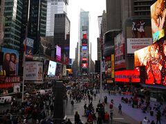 海外一人旅、見る、歩く ニューヨーク 1日目