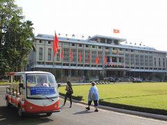 ベトナム4つの世界遺産と6都市周遊の旅(4月26日、1日目)