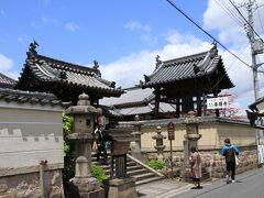 奈良市の帯解寺、正暦寺、弘仁寺とお寺巡りをしてきました。