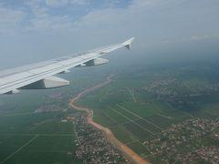 ベトナム4つの世界遺産と6都市周遊の旅(4月29日、4日目)