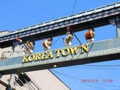 日本で韓国を求めて