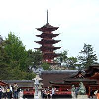 思い出の地「広島」を訪ねて in 平和公園 &宮島