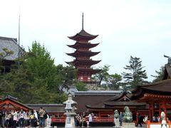 広島市の旅行記