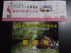 緑色隧道/紅樹林(マングローブ林)ミニクルーズ-2013GW 台南2泊・蘆洲1泊の旅②
