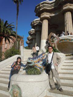 2013年GW バルセロナ♪(4)~グエル公園と街歩き~