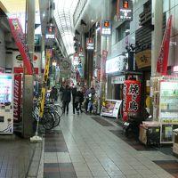 日本の旅 関西を歩く 大阪市中央区、千日前道具屋筋商店街、NAMBAなんなん周辺
