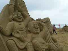 福隆サンドアートフェスティバル (福隆国際砂彫芸術祭)