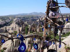 GW 世界の絶景を巡る10日間(トルコ、カッパドキア編)